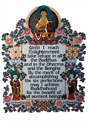 grants buddhist personals The center for contemplative mind in society is pleased to announce the award of the contemplative mind-1440 teaching and learning center grants to buddhist.