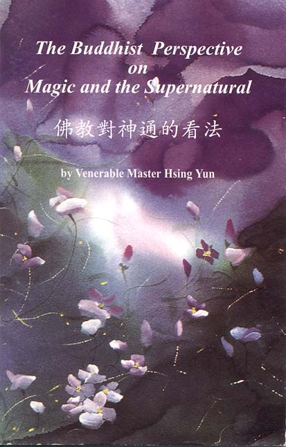 The Buddhist Perspective on Magic and Supernatural