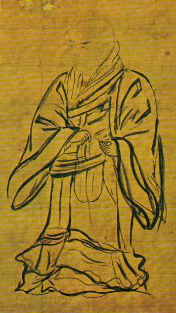 free 中华帝国晚期的叛乱及其敌人: 1796